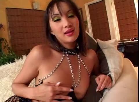 I Love 'em Asian 1 (Acid Rain) Screenshot 0