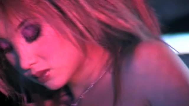 Katsuni Exposed, scene 1 (Ninn Worx) Screenshot 0