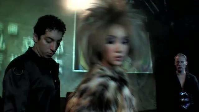 Katsuni Exposed, scene 1 (Ninn Worx) Screenshot 3