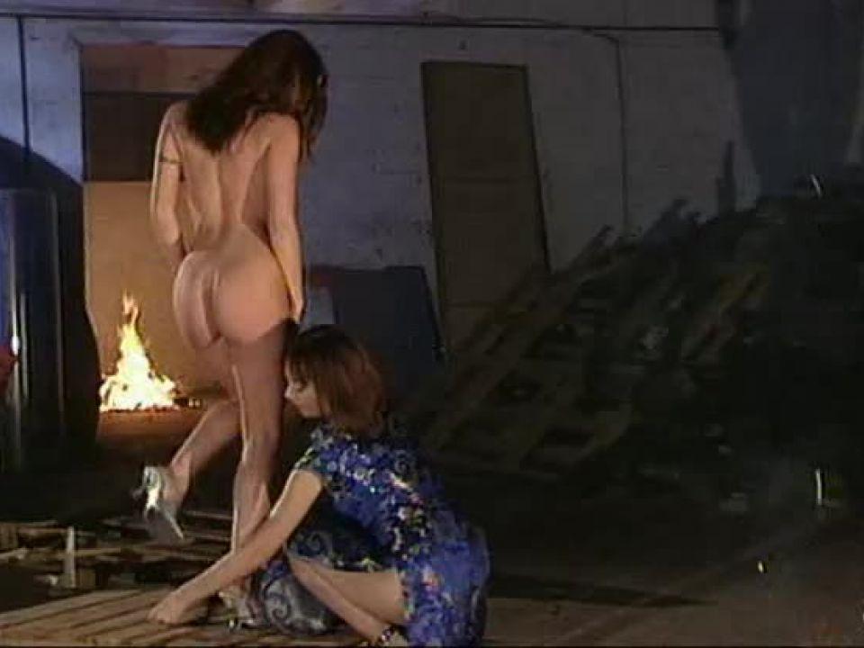 Katsumi provocation (Magma) Screenshot 0