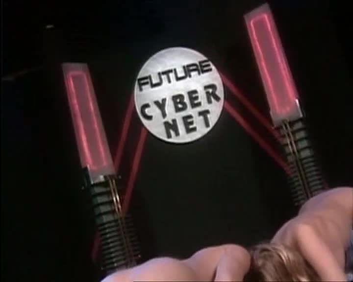 Plunge Series 3: Cyberanal (VCA) Screenshot 0